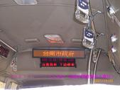 2007/12/29去台南~高鐵初體驗真是夭壽快:CIMG0103 拷貝.jpg
