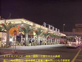 2008/2/1-2/3流浪之旅高雄&佳里:高雄火車站