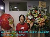 2008/917十分OPEN~HITFM生日快樂:新髮型第一次拍照