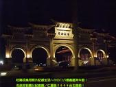 用照片記錄生活~2009/2/9信義區&台北燈節:自由廣場