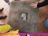 2009/3/1林本源園邸之旅&南雅夜市:DSCF2105 拷貝.jpg