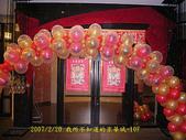 2007/2/20京華城:IMGP0165拷貝.jpg