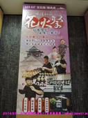 2014/5/5♦5/12新光三越A11花火祭~日本商品展:DSCN3611 拷貝.jpg