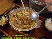 2009/1/29京都浪漫館吃~大年初四卻出事!:攪拌攪拌