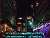 2008/12/26石牌吉慶里耶誕巷超美~爆紅!:DSCF2014 拷貝.jpg