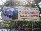 2007/12/23佳佳vs小玉溪湖之旅:IMGP0138 拷貝.jpg