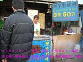 2008/2/1-2/3流浪之旅高雄&佳里:3支50元的烤魷魚