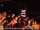 2008/9/20四川麵王椒麻雞腿好吃&見證歷史:厲害的附近民眾