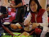 2009/1/29京都浪漫館吃~大年初四卻出事!:磨磨磨