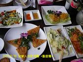 2007/9/30全家去吃活蝦:IMGP0043.jpg