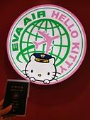 『單身不寂寞,享受一個人』@2017/9/1~9/3香港三天兩夜冒險去!:IMAG1377.jpg