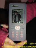 2008/2/1-2/3流浪之旅高雄&佳里:手機是林董的照片