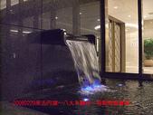 2008/2/20來去內湖~八大&寶佳:八大遇水則發