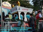 2008/12/21信義區遊玩-鄭元暢LOTTE:搖滾飛船