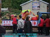 2009/1/26大年初一夜排馬家庄.初二領紅包:DSCF2107 拷貝.jpg