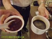 2009/8/8父親節全家去吃蒙古火鍋:紫米粥跟咖啡