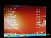 2007/8/10-8/12圓夢計劃~開車到嘉義:IMGP0154.jpg