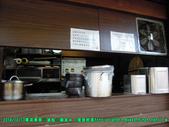【鷹流】蘭丸拉麵:DSCN3186 拷貝.jpg