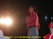 2006/10/22倒扁慶生+其他天的:IMGP0118.jpg