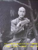 2008/3/16國民黨台灣向前行全民大遊行:CIMG0088 拷貝.jpg