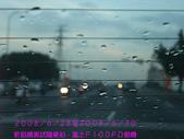 2008/6/28-新相機測試隨便拍:又下雨了
