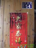 2008/7/12㊣卡蹓馬祖DAY2*遊北竿!:DSCF0463.jpg