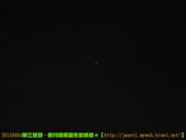 2014/9/4【華江碼頭—新月橋】限量夜遊航線:DSCN9807 拷貝.jpg