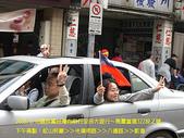 2008/3/16國民黨台灣向前行全民大遊行:CIMG0066 拷貝.jpg