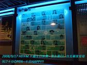 2008/917十分OPEN~HITFM生日快樂:DJ牆