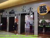 2009/2/14又是信義區&台北單身家族派對續:霹靂布袋戲