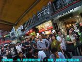 2009/4/18宜蘭羅東夜市吃喝玩樂:DSCF2328 拷貝.jpg