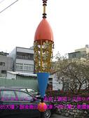 2008/2/1-2/3流浪之旅高雄&佳里:CIMG0095 拷貝.jpg