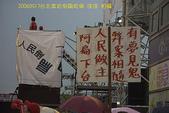 2006/10/22倒扁慶生+其他天的:IMAG0253