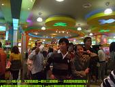 2009/2/14又是信義區&台北單身家族派對續:DSCF2074 拷貝.jpg