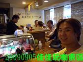 2009/9/5佳佳玩咖東區美食團:自拍
