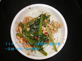 2007/12/2天母新光三越週年慶~瓦城:IMGP0025 拷貝.jpg