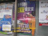 2007/12/21台北市街頭逛逛樂有林志穎:IMGP0014 拷貝.jpg