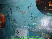 2008/7/12㊣卡蹓馬祖DAY2*遊北竿!:DSCF0466.jpg