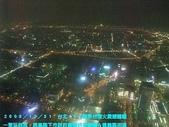 2008/12/31~101觀景台煙火震撼體驗!:DSCF2060 拷貝.jpg