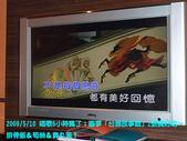 2009/5/10唱歌六小時&台灣故事館:不是每個戀曲