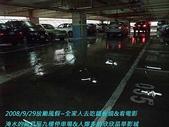 2008/9/29放颱風假-吃鐵板燒&看電影:九樓