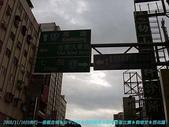 2008/11/16台南行~逛古蹟.比足球.吃飯:DSCF2499 拷貝.jpg