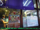 【鷹流】蘭丸拉麵:DSCN3201 拷貝.jpg