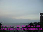 2008/2/1-2/3流浪之旅高雄&佳里:海景