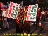 2006/10/22倒扁慶生+其他天的:IMGP0068.jpg
