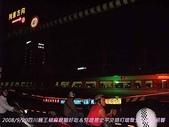 2008/9/20四川麵王椒麻雞腿好吃&見證歷史:火車來了