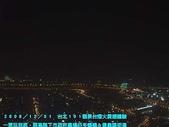 2008/12/31~101觀景台煙火震撼體驗!:DSCF2131 拷貝.jpg