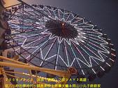 2008/2/1-2/3流浪之旅高雄&佳里:CIMG0392 拷貝.jpg