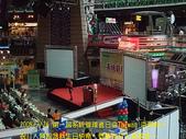2008/7/26系統管理者日IT人員我生日快樂:我去玩籃球機
