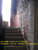 2007/8/4跟咖哩一日遊:IMGP0124.jpg